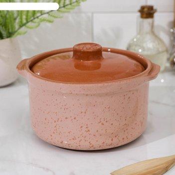 Сотейник ломоносовская керамика, 1,5 л, цвет розовый