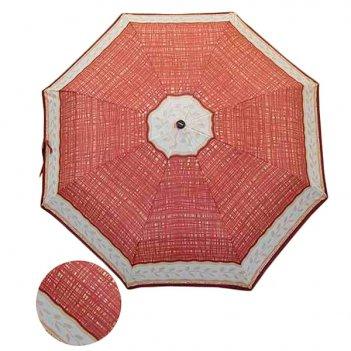 Зонт 23,  полный автомат (красно-желтая абстракция)