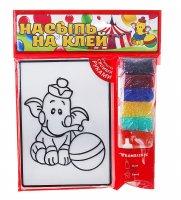 Набор для творчества насыпь на клей. слоник