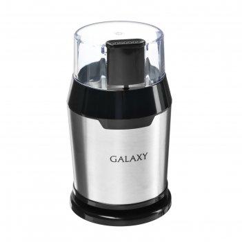 Кофемолка электрическая galaxy gl 0906, 200 вт, 60 г, нож из нержавеющей с