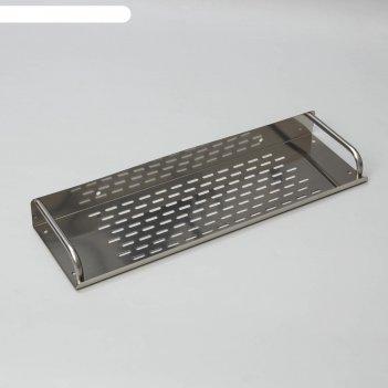 Полка для ванной, нержавеющая сталь