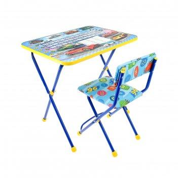 Набор детской мебели познайка: большие гонки складной: стол, мягкий моющий