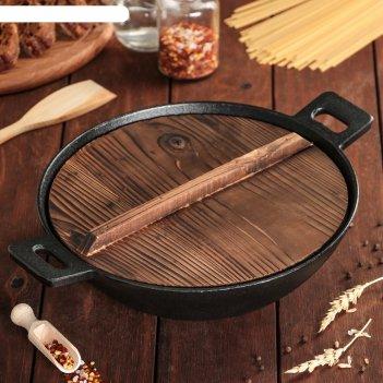 Сковорода вок с деревянной крышкой хемминг 26х8 см