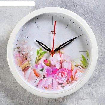 Часы настенные нежные цветы d=22 см, плавный ход