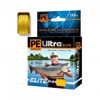Леска плетёная aqua pe ultra elite m-8 yellow, d=0,30 мм, 150 м, нагрузка