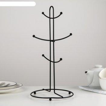 Сушилка для кружек 6 крючков 17х17х35,5 см, цвет черный