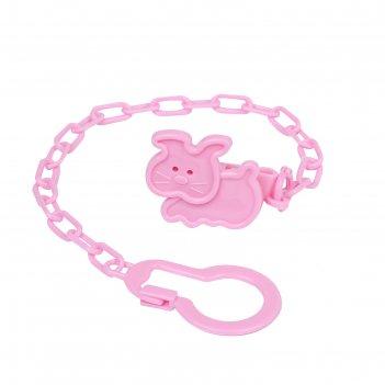 Держатель для пустышки на цепочке, цвет розовый