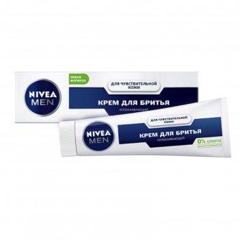 Крем для бритья nivea для чувствительной кожи, 100 мл