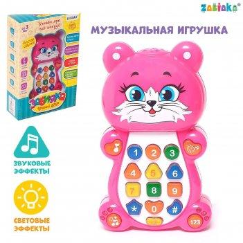 Игрушка музыкальная обучающая котенок с проектором