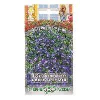 Семена лобелия бисер голубой, ампельная, о, 0,05 г