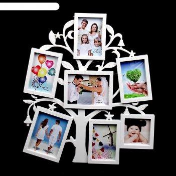 Фоторамка на 7 фото 7х7 см, 7х10 см,13х9 см дерево желаний, белая