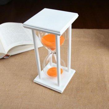 Песочные часы белые с оранжевым песком на 60 минут
