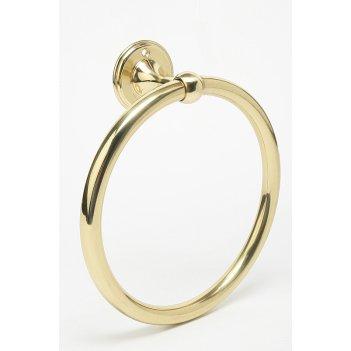 Кольцо для полотенец, 6 х d20 см