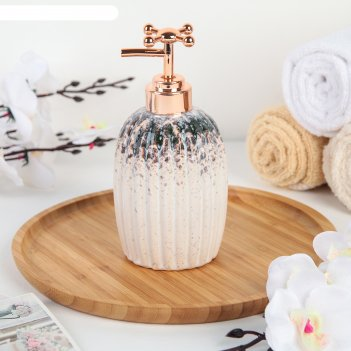Дозатор для жидкого мыла «карма», цвет серый