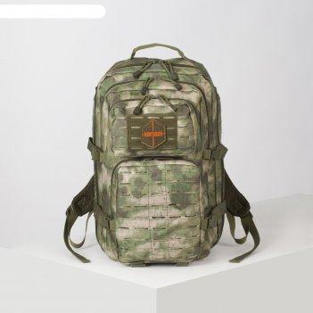 Рюкзак тактич 065,35л , 2 отд на молниях, 2 н/кармана, малахит