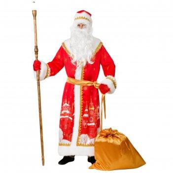Карнавальный костюм красный город, дед мороз, шуба, шапка, пояс, варежки,