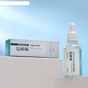 Косметическая сыворотка для лица с красными водорослями и гиалуроновой кис