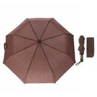Зонт полуавтоматический «полосы», 3 сложения, 8 спиц, r = 48 см