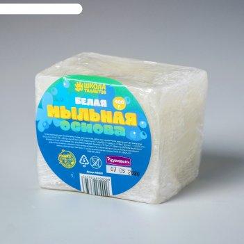 Мыльная основа белая, 400 гр