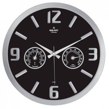 Настенные часы с термометром и гигрометром galaxy 705-bk