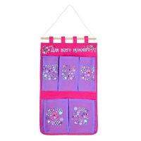 Кармашки на стену для всего нужного (5 отделений), цвет розово-сиреневый