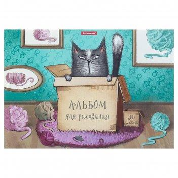 Альбом для рисования а4, 30 листов, на клею, erichkrause cat   box