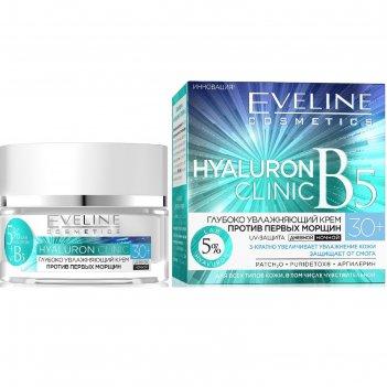 Крем для лица eveline hyaluron clinic b5 30+, против первых морщин, 50 мл