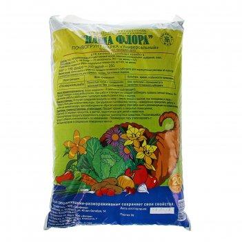 Почвогрунт универсальный 20 л (12 кг) наша флора