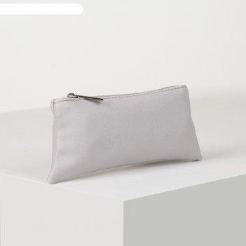 Косметичка простая, отдел на молнии, цвет серый