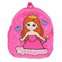 Мягкий рюкзак принцесса