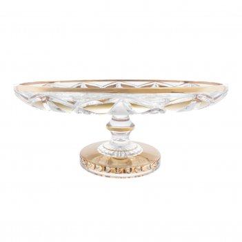 Тортница на ножке bohemia max crystal золото 32см