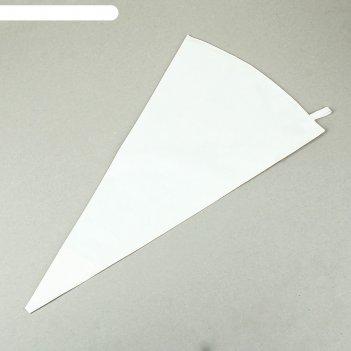 Мешок кондитерский хлопок 55x32 см