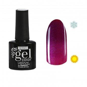 Гель-лак для ногтей термо, 10мл, led/uv, цвет а2-076 пурпурный перламутров
