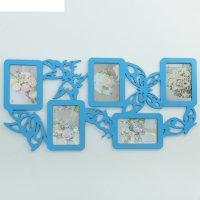 Фоторамка-коллаж бабочки 5 фото синий акрил