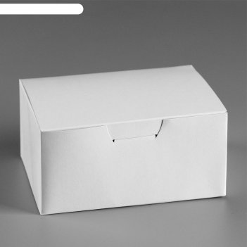Коробка для наггетсов, куриных крылышек белая 15х9,5х7 см