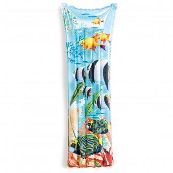 Матрас пляжный «стильный», 183 х 69 см, цвета микс, 59720np intex