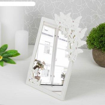 Зеркало настольное, прямоугольное, без увеличения, со стразами, цвет белый