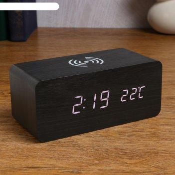 Часы  электронные канопус, с зарядкой для телефона. 17х8х7.5 см