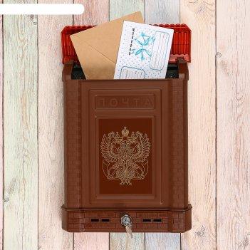 Ящик почтовый, премиум с замком, пластик, коричневый
