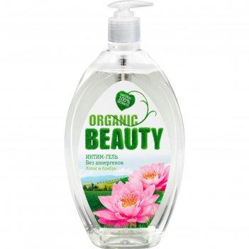 Гель для интимной гигиены organic beauty, лотос и бамбук, 500 мл