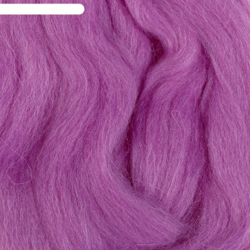 Шерсть для валяния 100% полутонкая шерсть 50гр (179-фиалка)