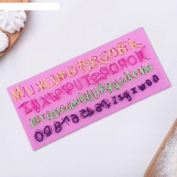 Молд 18,3х8,4х0,6 см цифры и английский алфавит, розовый