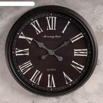 Часы настенные, серия: классика, серафина, d=51 см