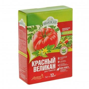 Удобрение красный великан для томатов ивановское, 1 кг