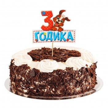 Топпер в торт 3 годикамалыш
