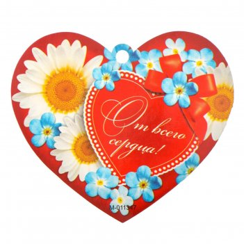 Открытка-валентинка от всего сердца! ромашки, голубые цветы