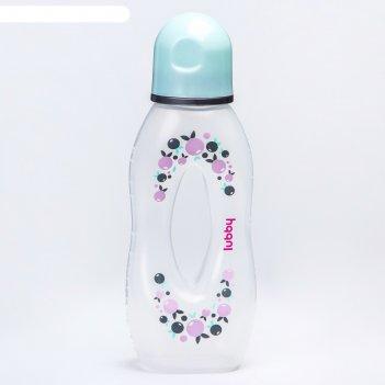 Бутылочка с соской бублик, от 0 месяцев, 240 - 250 мл, цвет микс