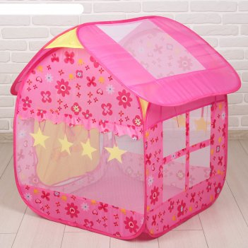 Игровая палатка «дом принцессы», цвет розовый, металлический каркас