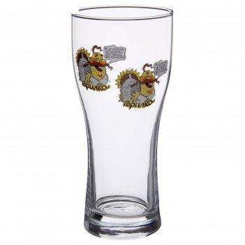 Бокал для пива 500 мл приколы, рисунок микс