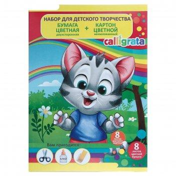 Набор для детского творчества а4, 8 листов картон цветной немелованный + 8